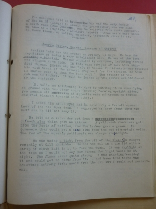 Field notes from Fearann an Choirce, Inishmore, Co. Galway, 1942 on weaving pg1