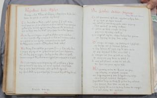 Pages from Ferriter Manuscript 20