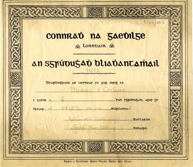 Irish certificate
